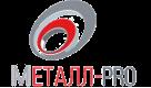 Металл-PRO