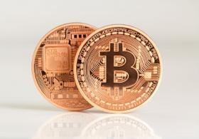 Металлопрокат за Bitcoin в Челябинске